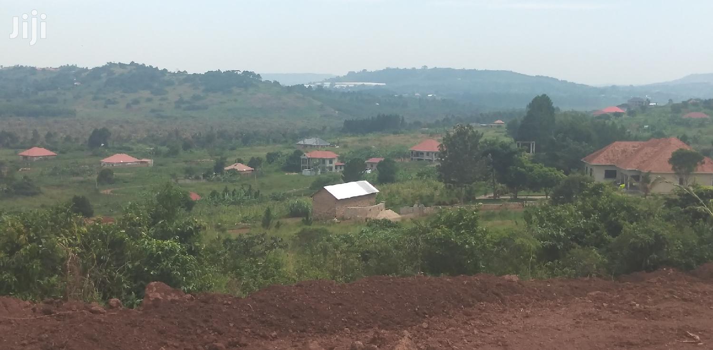 Plots For Sale In Ziru Entebbe Road
