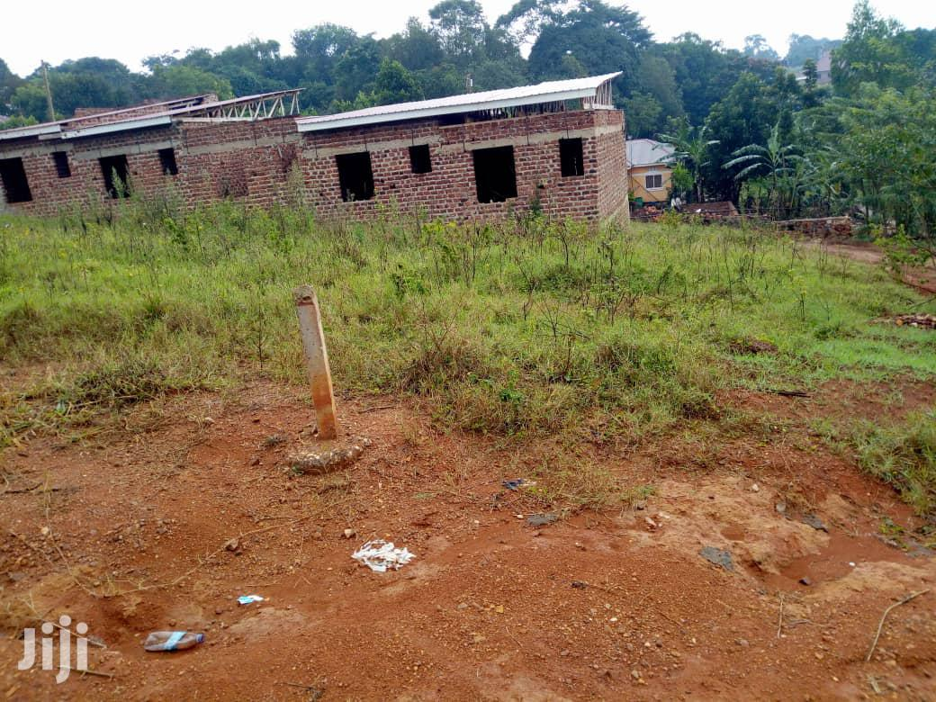 Plot for Sale in Gayaza Nakwero