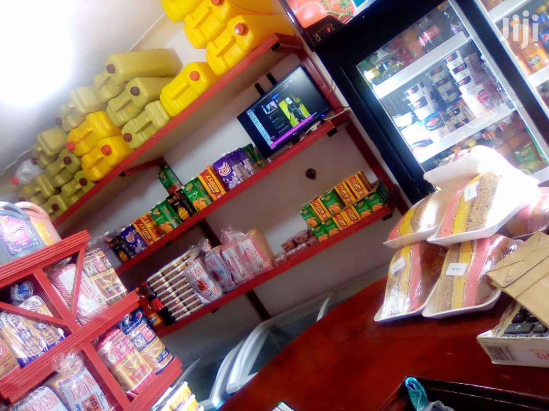 Supermarket | Commercial Property For Sale for sale in Wakiso, Central Region, Uganda