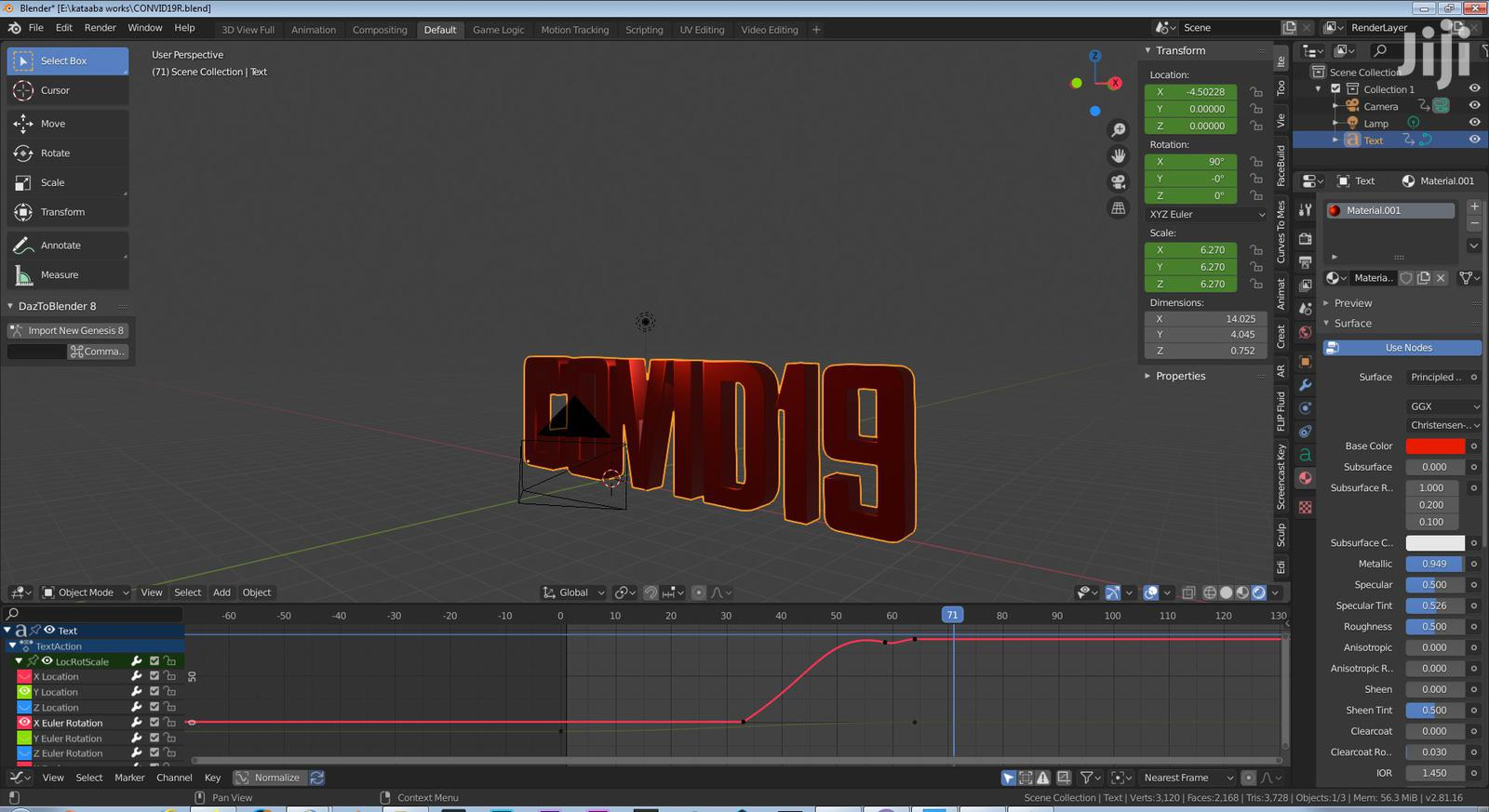 Blender EVE 3D Animation Class Now | Classes & Courses for sale in Kampala, Central Region, Uganda