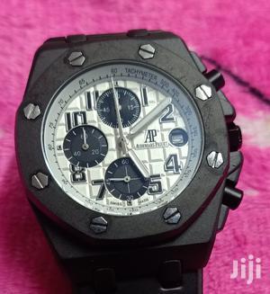 Audemars Piguet Watch | Watches for sale in Central Region, Kampala
