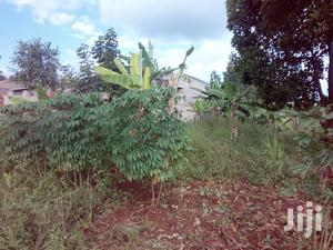 100*50ft Titled Plot of Land for Quick Sale | Land & Plots For Sale for sale in Central Region, Mukono
