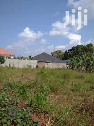 Land For Sale In Seguku Katale Road