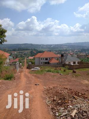 25 Decimals Of Land For Sale In Sekugu Hill