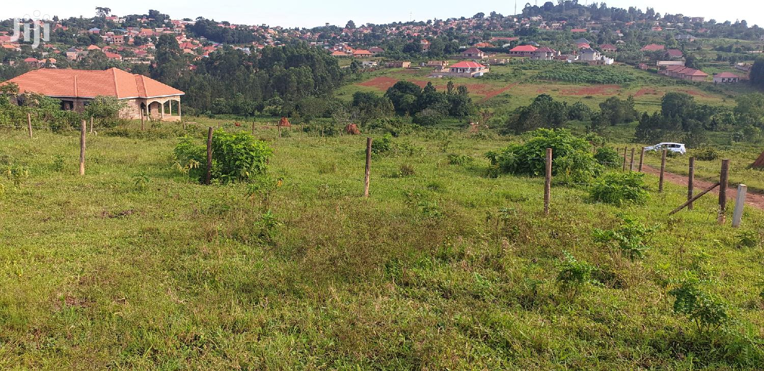 Estate Land With Title For Sale In Wakiso Town Council