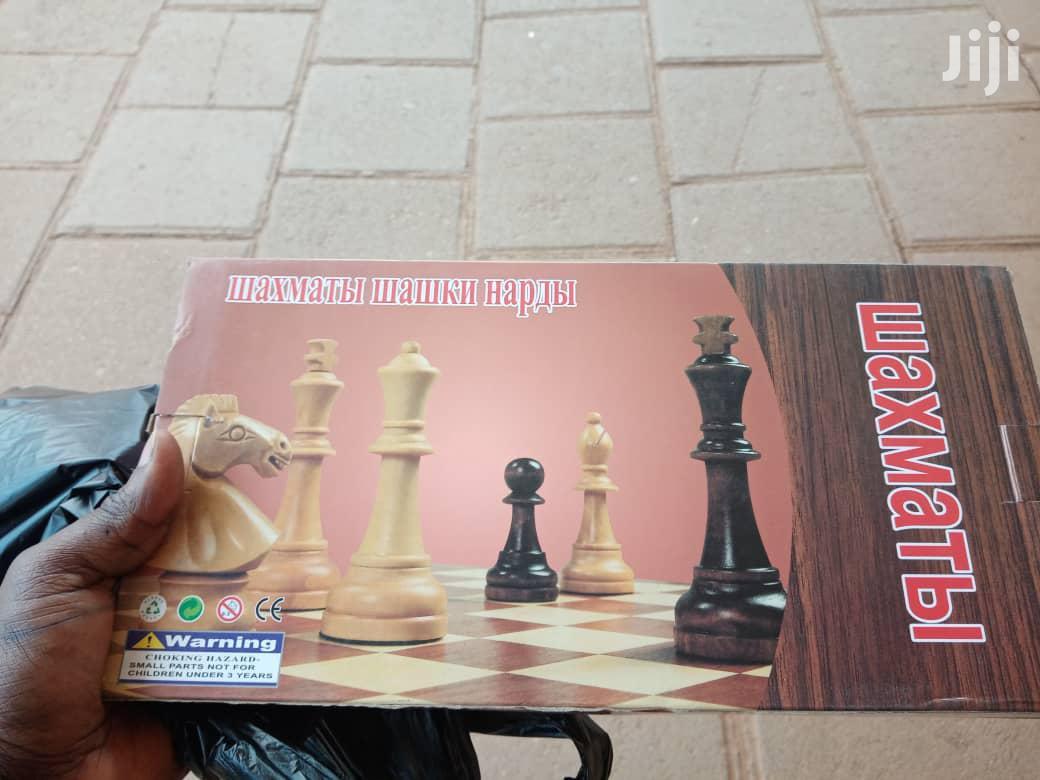 Chess Game | Books & Games for sale in Kampala, Central Region, Uganda