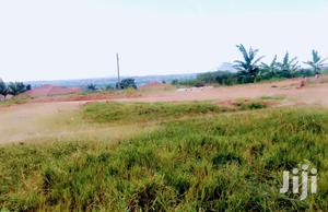 Residential Plot For Sale Location: Kyanja Sit