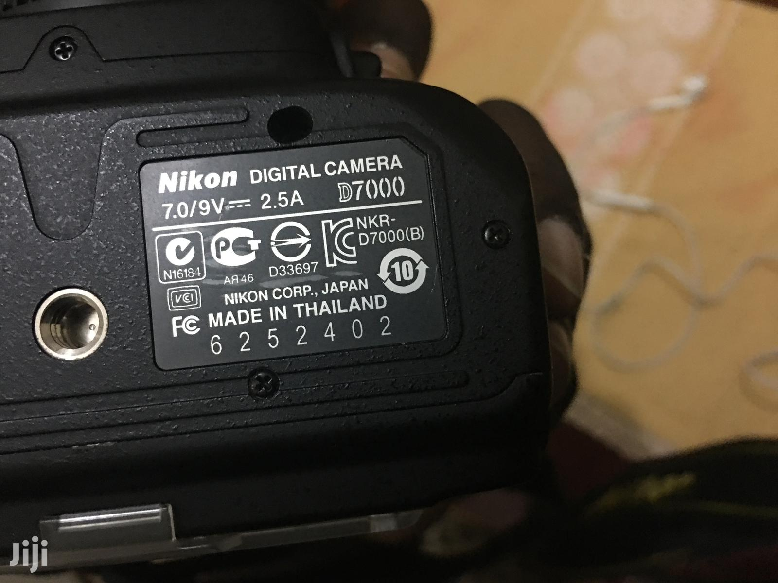 Archive: Brand New Nikon D7000 DSLR Camera