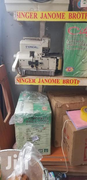 Japan Overlock. Industrial Sewing Machine   Manufacturing Equipment for sale in Central Region, Kampala