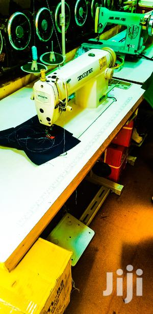 Used Japan Industrial Sewing Machjne   Manufacturing Equipment for sale in Central Region, Kampala