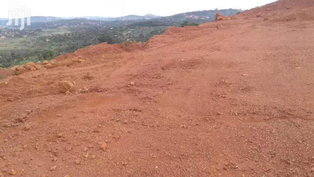 Maram Land For Sell | Land & Plots For Sale for sale in Kampala, Central Region, Uganda