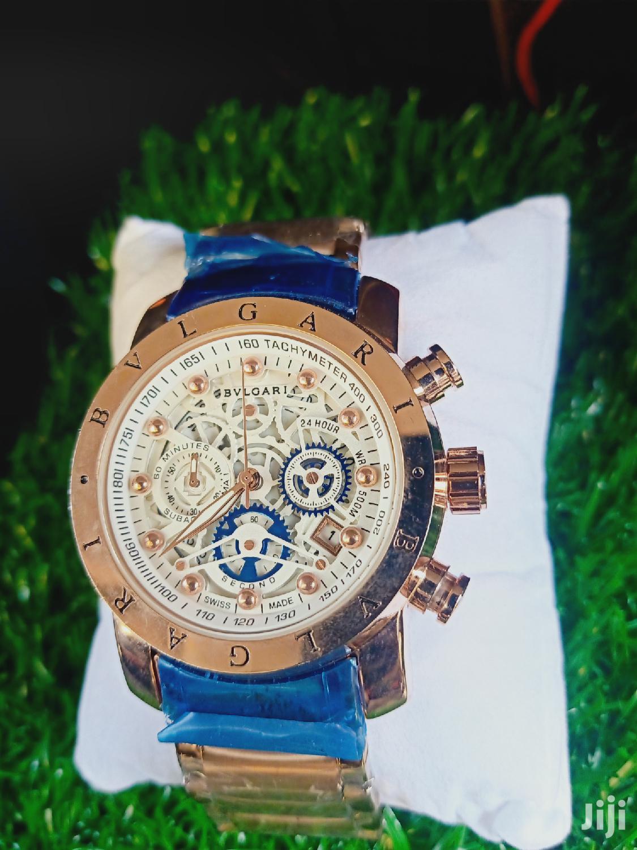 Dagson Watch   Watches for sale in Kampala, Central Region, Uganda