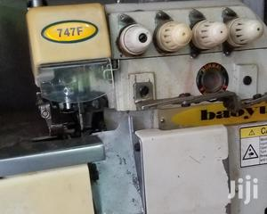O Overlock Industrial Sewing Machine High Speed   Manufacturing Equipment for sale in Central Region, Kampala