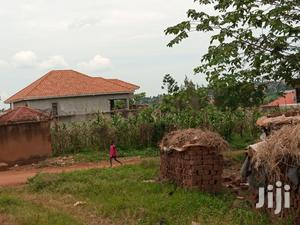 Residential Plot In Mbalwa For Sale