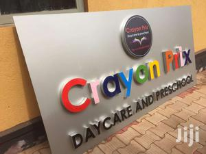 3D Signage | Printing Services for sale in Central Region, Kampala