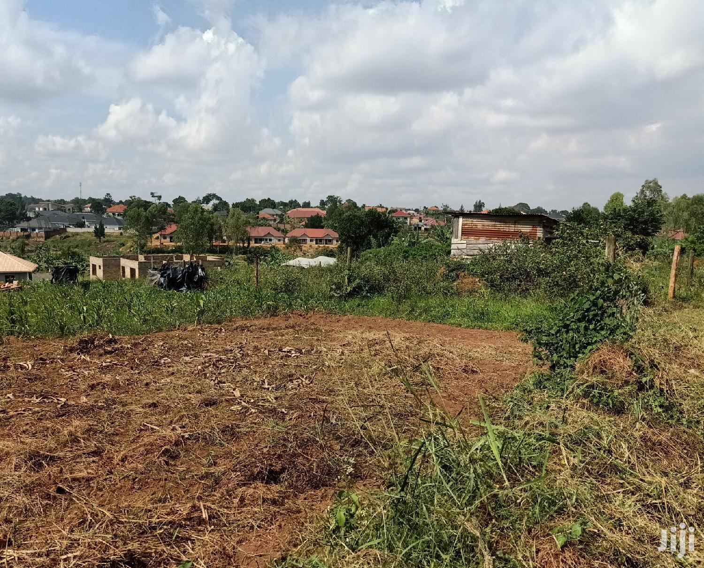50 Acres Land In Mukono For Sale   Land & Plots For Sale for sale in Kampala, Central Region, Uganda