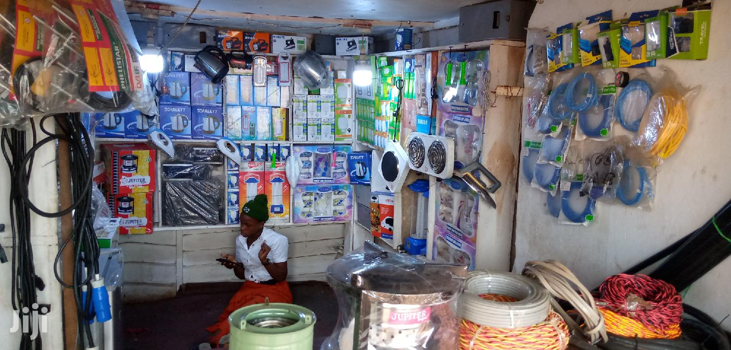 Archive: Shop In Kyengera For Sale