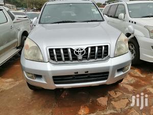 Toyota Land Cruiser Prado 2007 Silver   Cars for sale in Central Region, Kampala