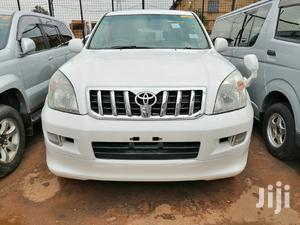 Toyota Land Cruiser Prado 2008 White   Cars for sale in Central Region, Kampala
