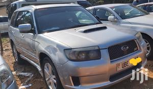 Subaru Forester 2005 2.0 XT Turbo Silver   Cars for sale in Central Region, Kampala