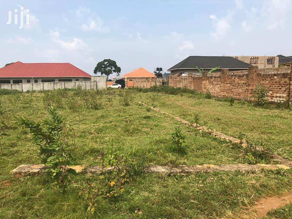 Plots In Nkumba Entebbe Road For Sale