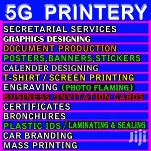 Printing Service | Printing Services for sale in Central Region, Kampala