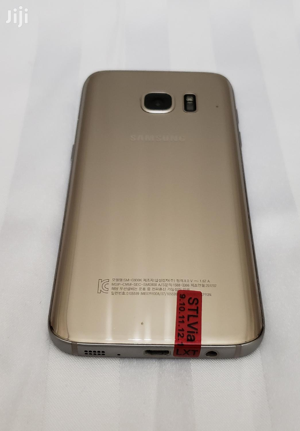 Samsung Galaxy S7 32 GB Gold | Mobile Phones for sale in Kampala, Central Region, Uganda