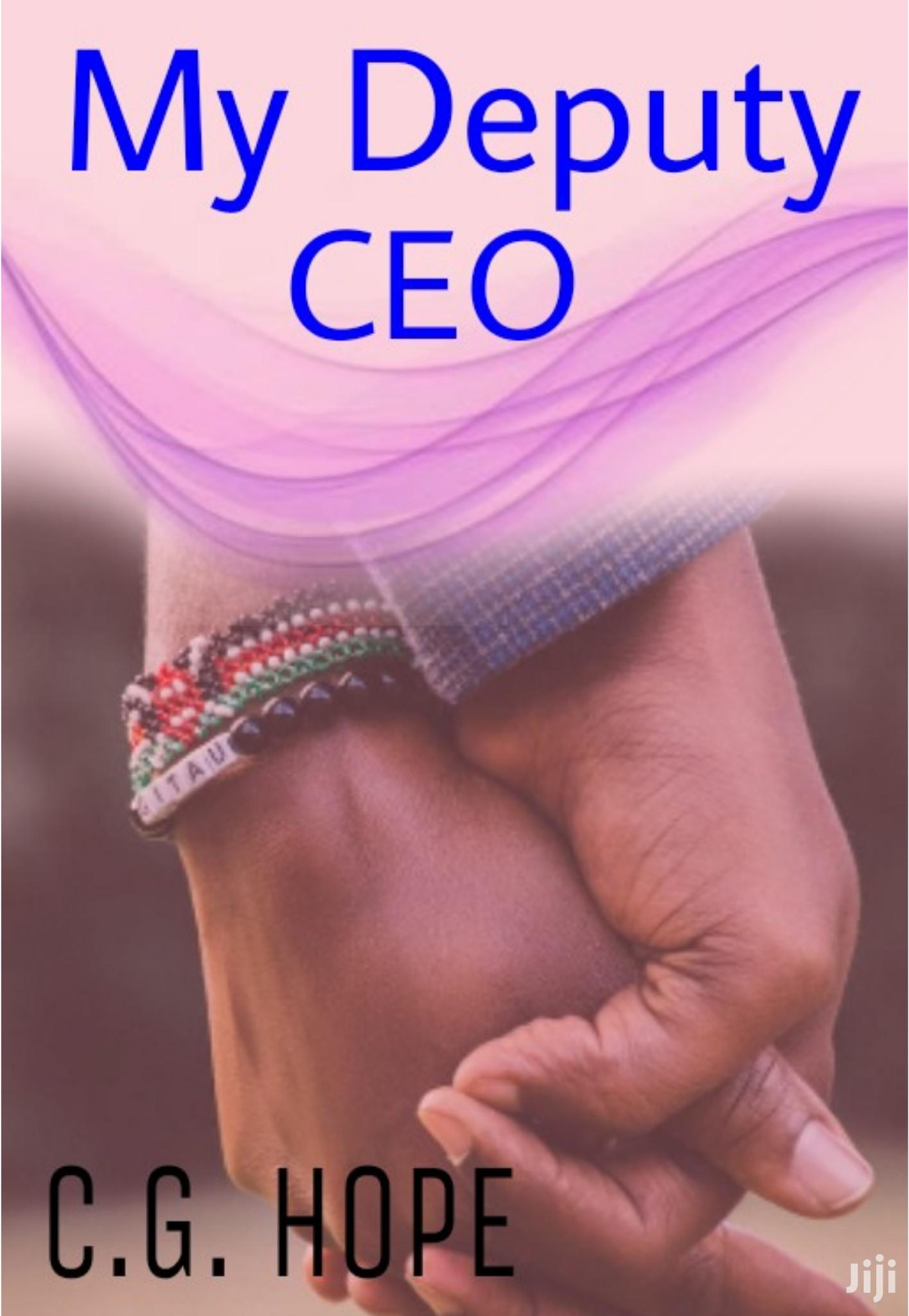 Archive: My Deputy CEO (E-book)