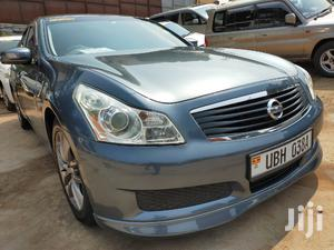 New Nissan Skyline 2009 Gray