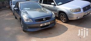 Nissan Skyline 2006 Blue
