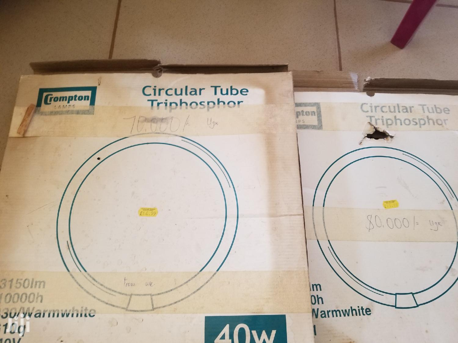 Circular Light Bulbs | Home Accessories for sale in Kampala, Central Region, Uganda