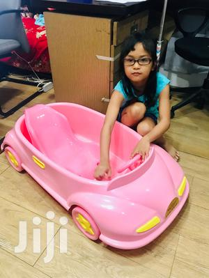Baby Car Bathtub | Baby & Child Care for sale in Central Region, Kampala