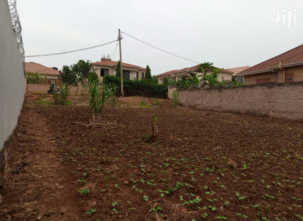 Plot Of Land In Namugongo For Sale | Land & Plots For Sale for sale in Wakiso, Central Region, Uganda
