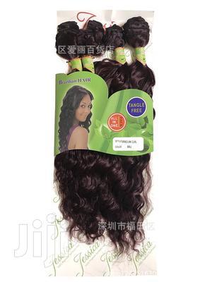 Brazilian Water Curly | Hair Beauty for sale in Central Region, Kampala