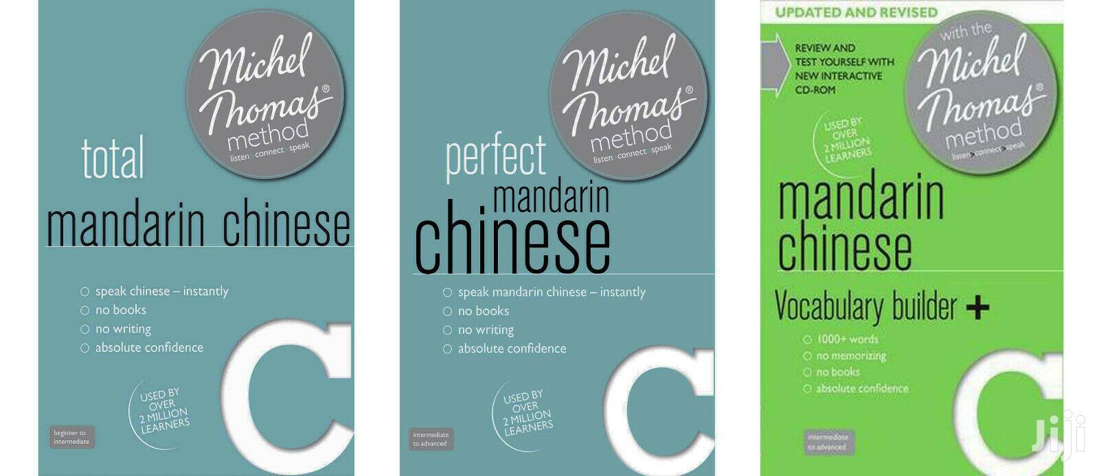 Learn Mandarin Chinese | CDs & DVDs for sale in Kampala, Central Region, Uganda