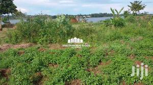 LAND FOR SALE IN NKUMBA