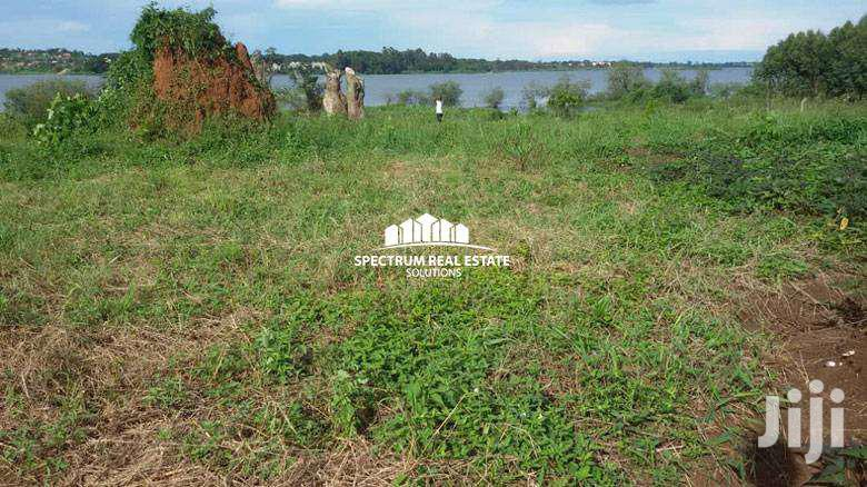 Archive: LAND FOR SALE IN NKUMBA