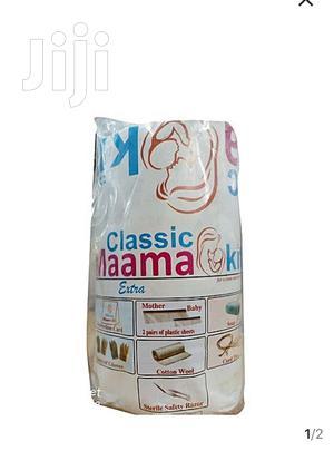 Mama Kit/ Maama Kit | Maternity & Pregnancy for sale in Central Region, Kampala