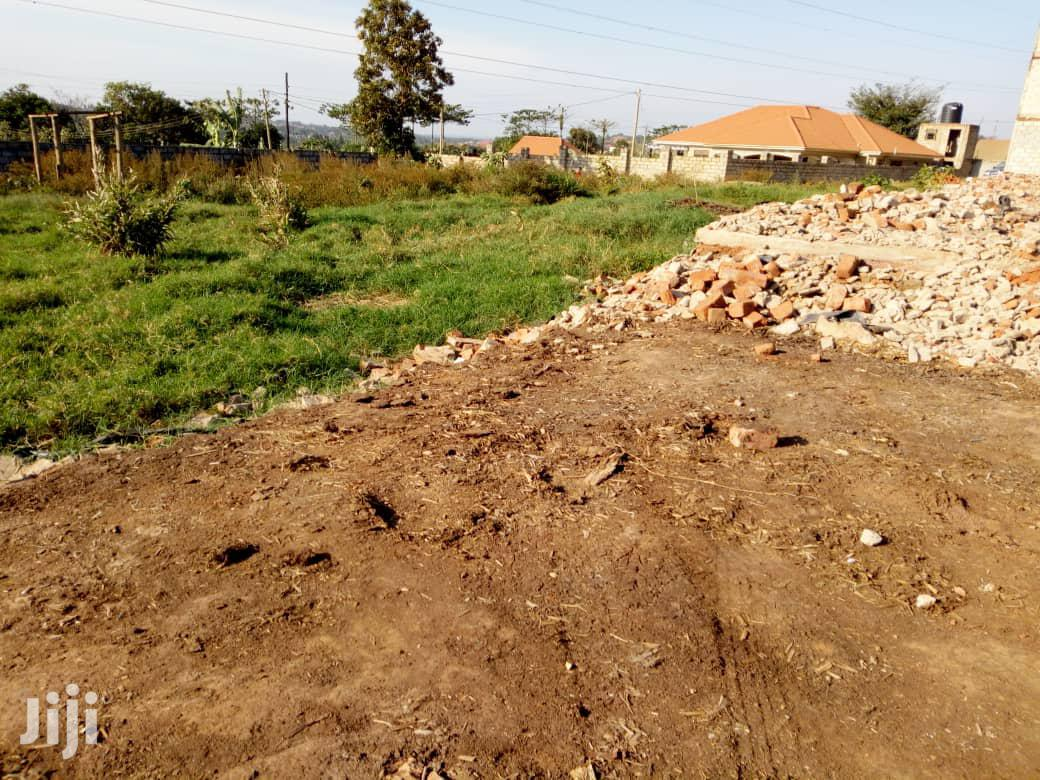 Kyanja Land for Sale 15 Decimals | Land & Plots For Sale for sale in Kampala, Central Region, Uganda
