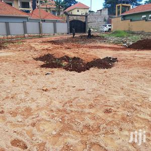 Kisaasi Residential Land for Sale