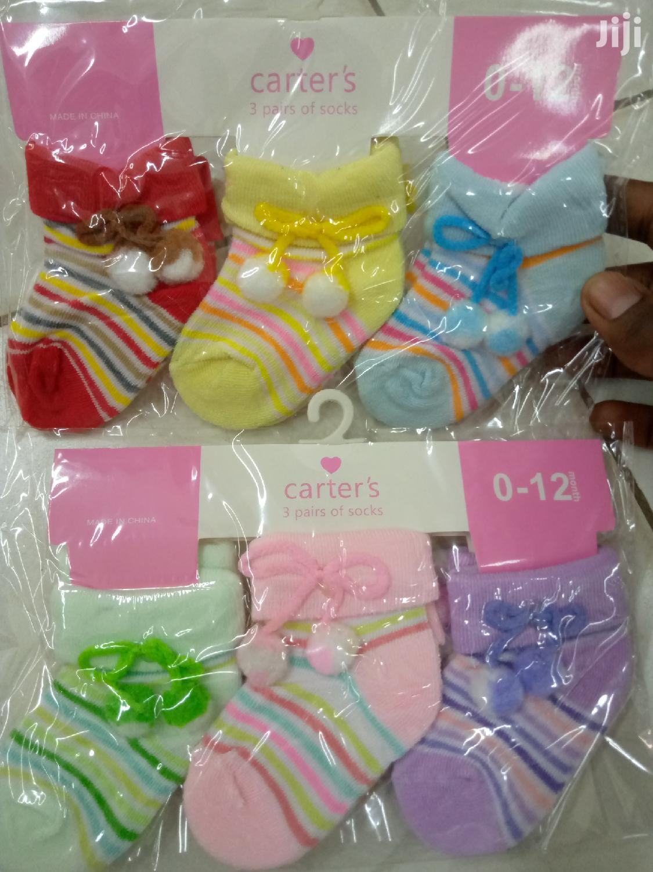 Baby Socks | Children's Clothing for sale in Kampala, Central Region, Uganda