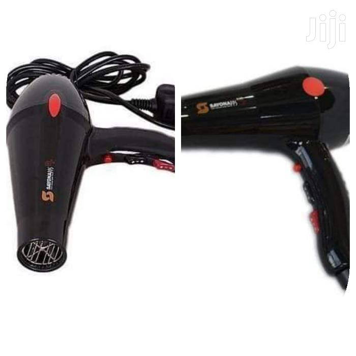 Sayona Hair Dryer   Tools & Accessories for sale in Kampala, Central Region, Uganda