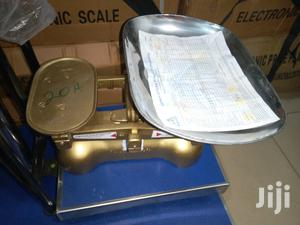Beam Balance Scale For The Shop, Minzani   Store Equipment for sale in Central Region, Kampala