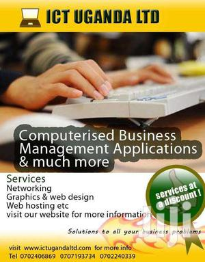 Website Developer And Graphics Designer | Accounting & Finance CVs for sale in Central Region, Kampala