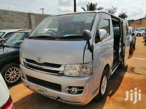 Toyota Haice 2008 Super GL | Buses & Microbuses for sale in Central Region, Kampala