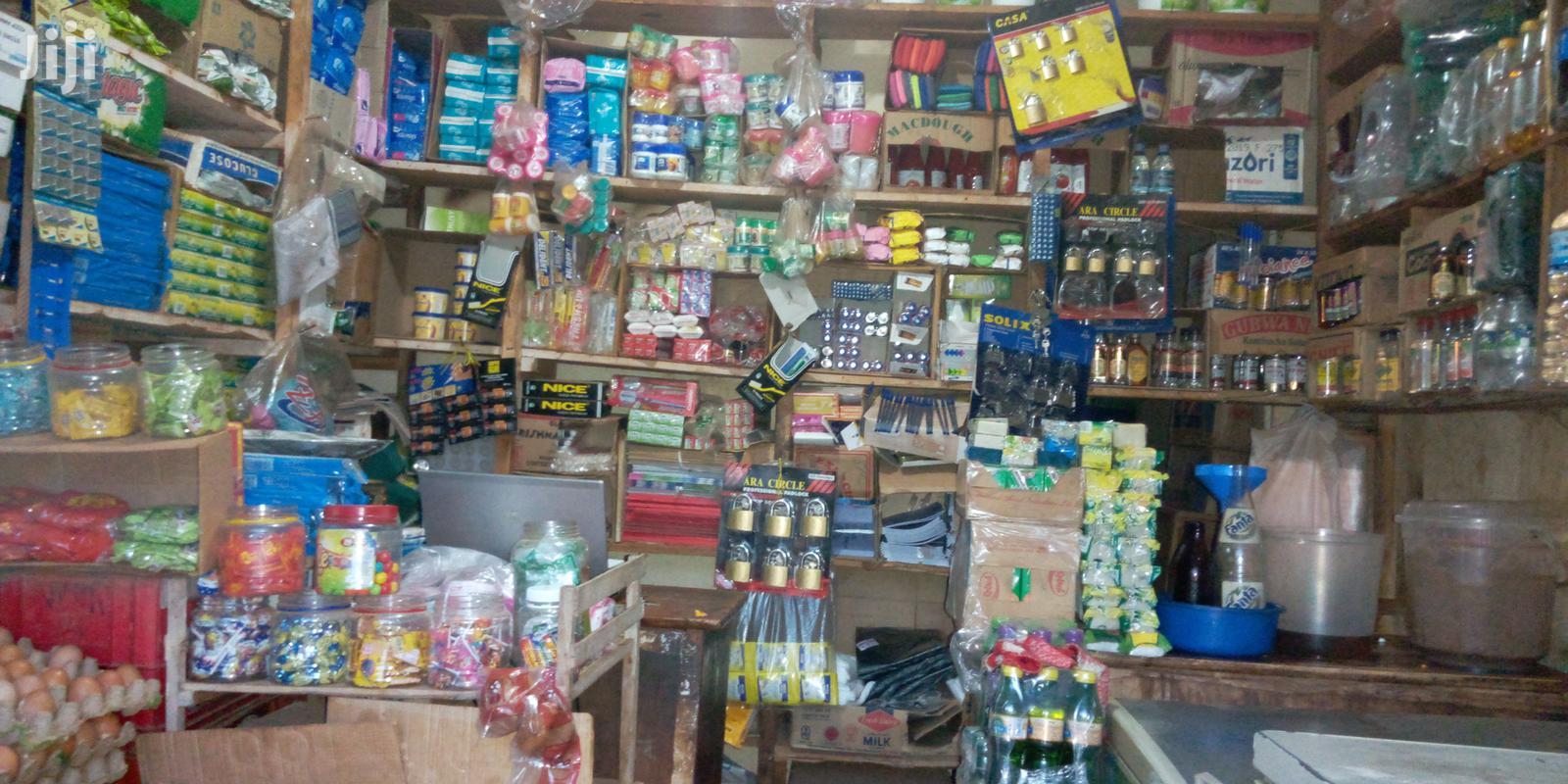 Shop For Sale   Commercial Property For Sale for sale in Wakiso, Central Region, Uganda