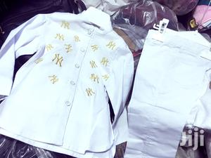Baby Suit/Gentle Wear/Casual Wear | Children's Clothing for sale in Central Region, Kampala