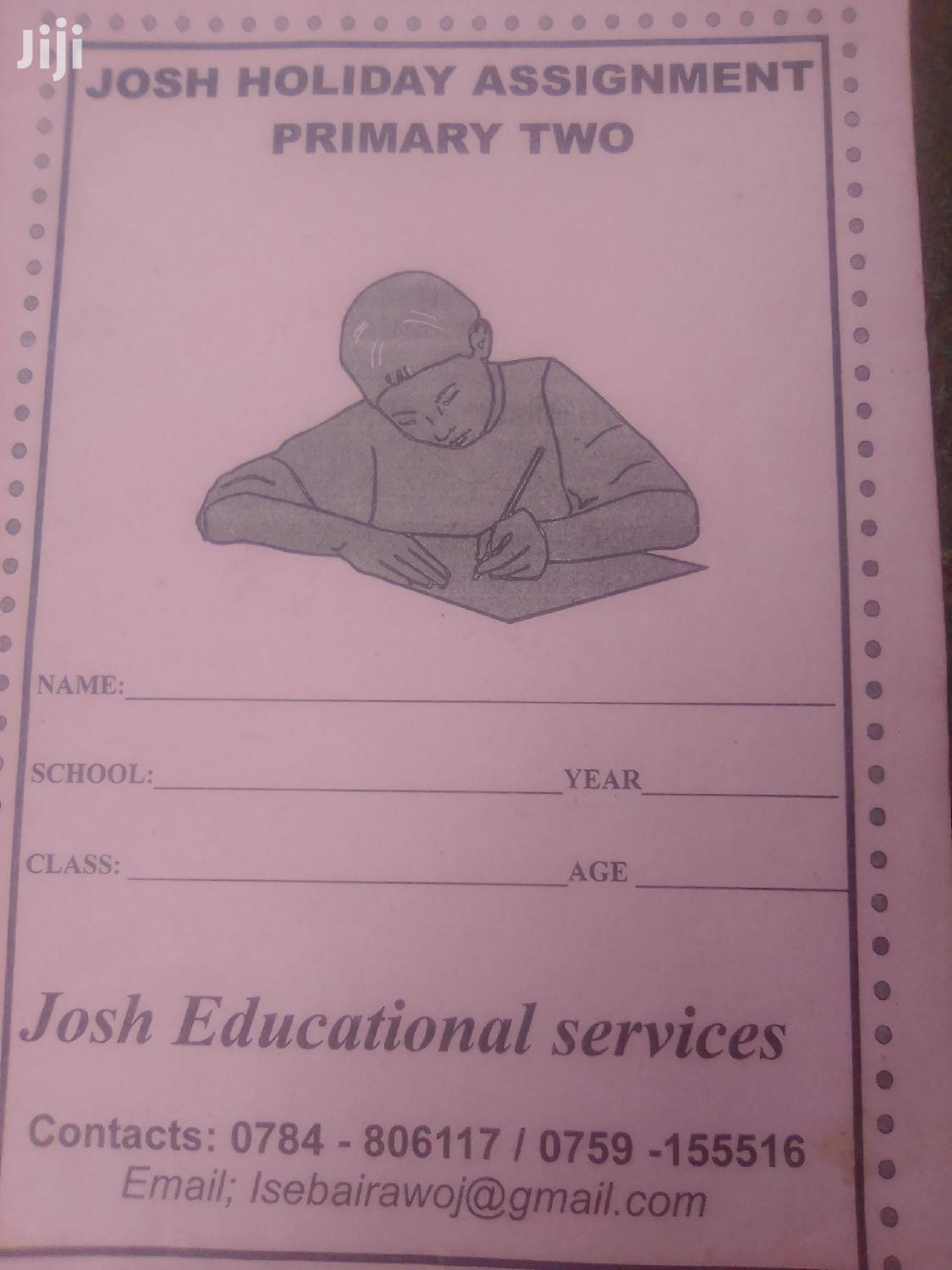 Archive: Josh Educational Services Holiday Packages
