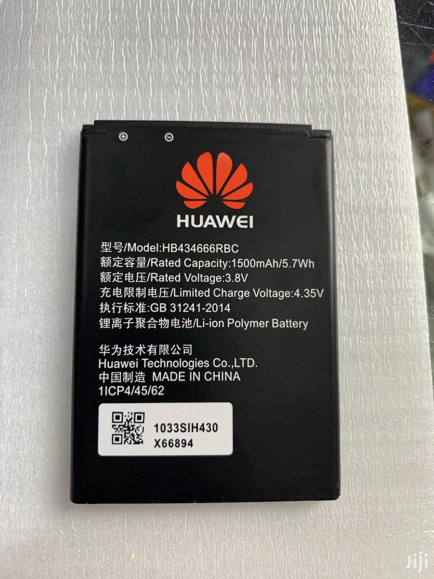 Huawei E5573 Mifi Batteries | Accessories & Supplies for Electronics for sale in Kampala, Central Region, Uganda