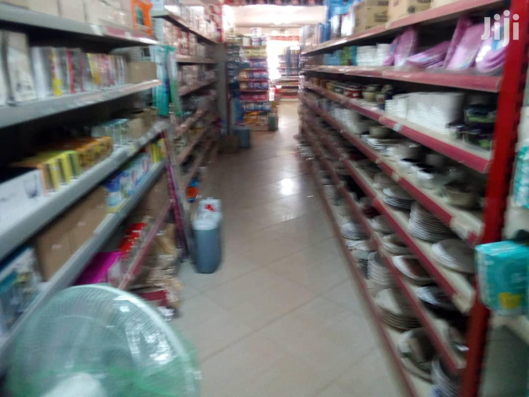 Supermarket On Quick Sale | Commercial Property For Sale for sale in Kampala, Central Region, Uganda